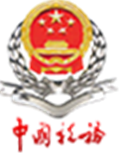 江苏国税局