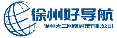 好导航-徐州门户网址导航大全_汇集全网优质站点